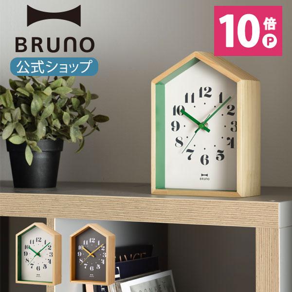 アクセントカラーが遊び心あるハウス型クロック 公式 ブルーノ BRUNO ウッドハウスクロック 時計 とけい 時間 掛け 置き 家 人気 生活 インテリア お洒落 シンプル ギフト かわいい おしゃれ ブランド品 輸入 プレゼント 祝い