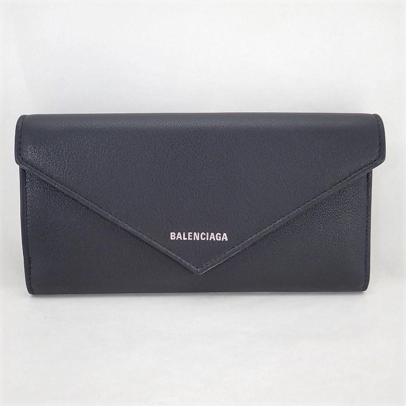 公式通販 送料無料 人気商品 ベストセレクト ホリコシ バレンシアガ BALENCIAGA レザーペーパーかぶせ二つ折り長財布ブラック 499207 中古