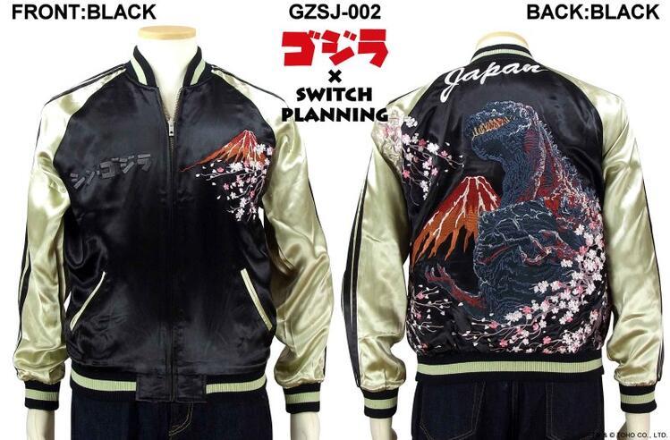 Q點支付 Gallery: 日本樂天市場: Shin·gojiraribashiburusukajangojira×Switch Planning GZSJ-002和睦花紋