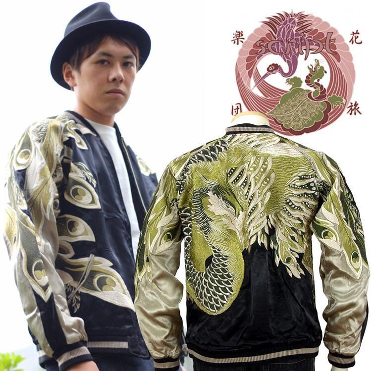 花旅楽団 はなたびがくだんスクリプト SSJ-016 鳳凰柄刺繍スカジャン/和柄 和