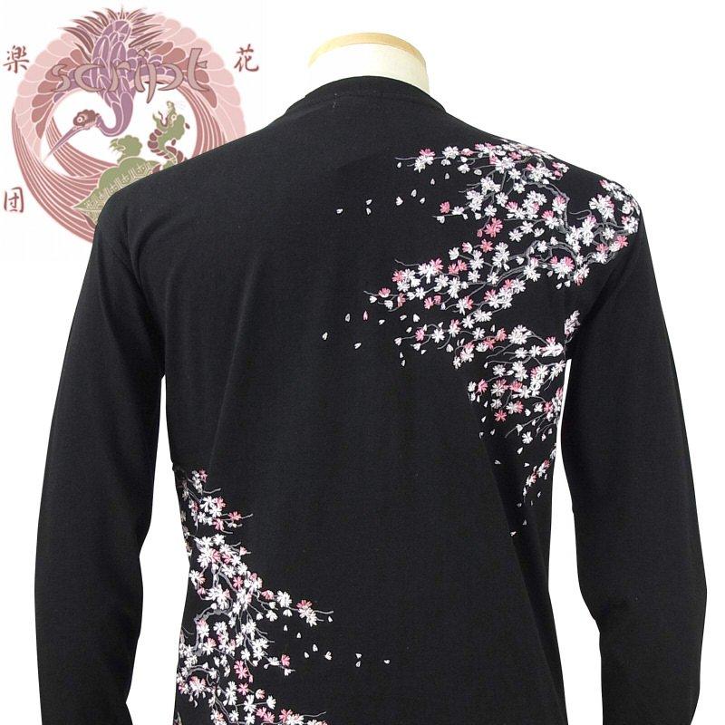 花旅楽団 はなたびがくだん スクリプト桜刺繍長袖Tシャツ LTX-103 和柄 和