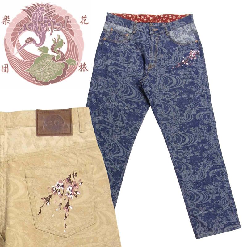 花旅楽団 はなたびがくだん SP-650 小桜柄刺繍ジャガードデニムパンツ 和柄 大きいサイズ40インチ