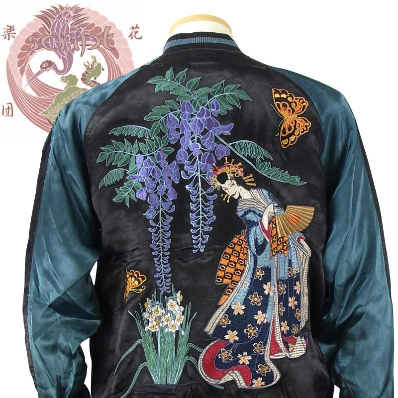 花旅楽団 はなたびがくだんスクリプト藤蝶舞妓スカジャン SSJ-007/和柄 和 スーベニールジャケット/大きいサイズXXL 3L