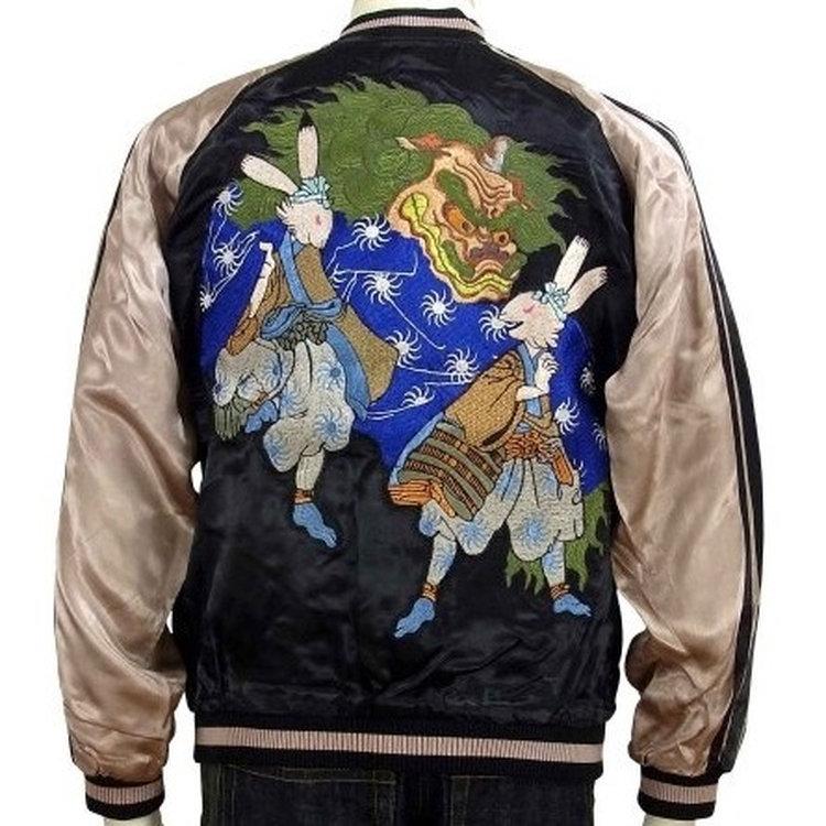 花旅楽団 はなたびがくだんスクリプト兎獅子舞スカジャン SSJ-014 和柄 和 ウサギ 大きいサイズXXL 3L