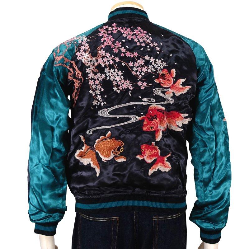 深みある袖のブルーが美しい スカジャン 花旅楽団 はなたびがくだんスクリプト SSJ-034 お歳暮 和柄 桜金魚 3L 大きいサイズXXL 買取