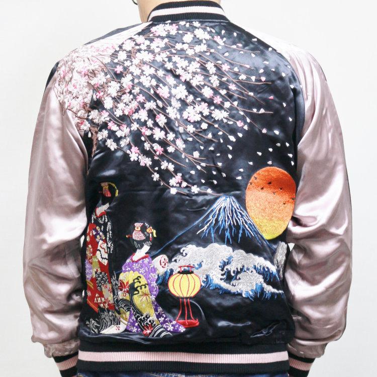 花旅楽団 はなたびがくだんスクリプト 桜と舞妓スカジャン SSJ-038 和柄 和 芸者 富士山 大きいサイズXXL 3L