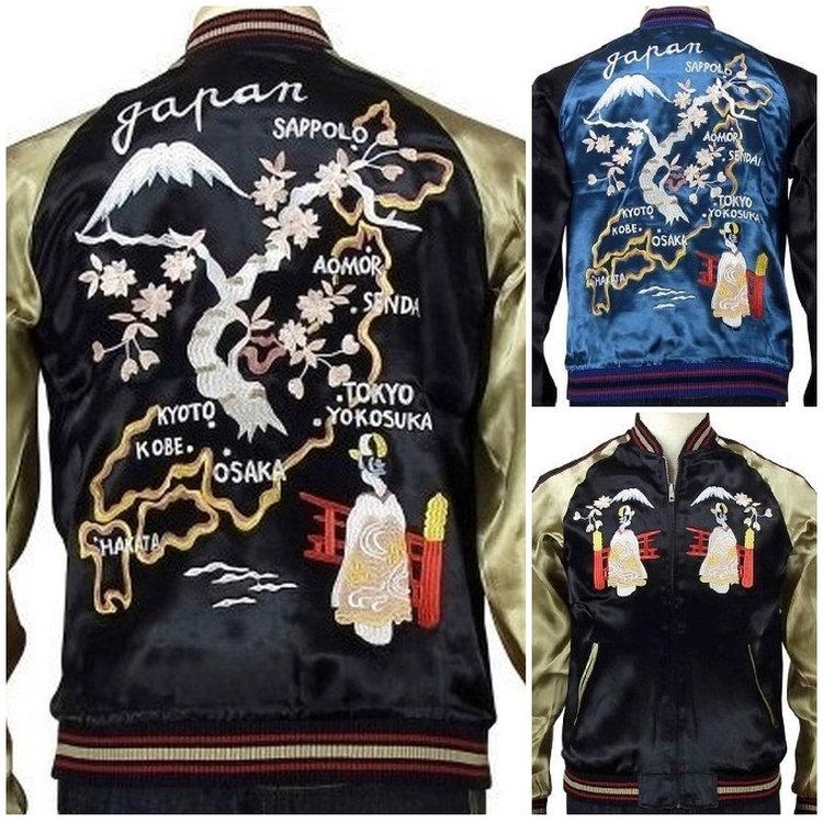 気負わずに着られるビンテージ系スカジャン スカジャン 国内正規品 JAPANESQUE ジャパネスク舞妓と日本地図 超激安特価 和 和柄 3RSJ-029
