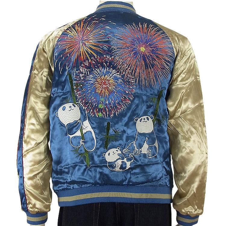 JAPANESQUE 花火にパンダ 刺繍スカジャン 3RSJ-039/和柄