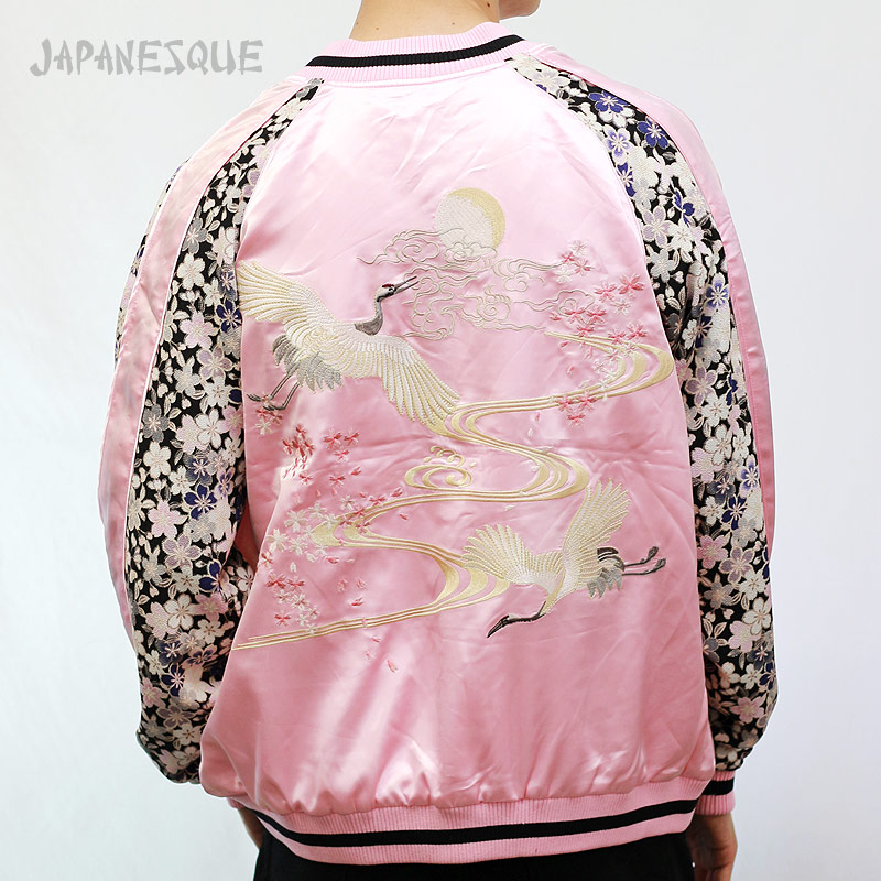 JAPANESQUE ジャパネスク 鶴刺繍ちりめん袖スカジャン 3RSJ-302/和柄