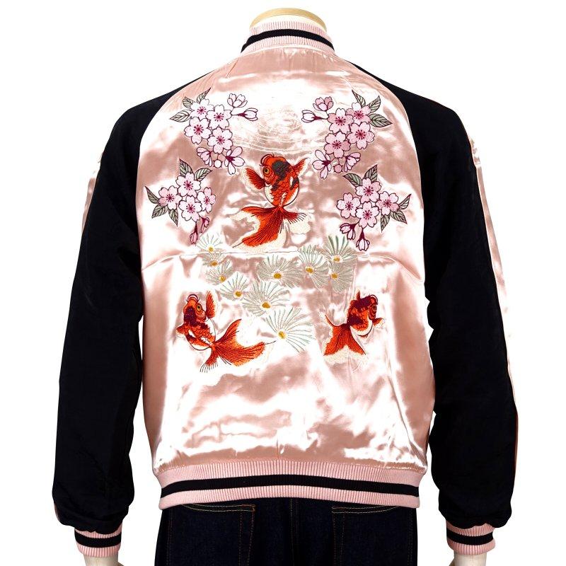 JAPANESQUE ジャパネスク 桜と金魚刺繍スカジャン 3RSJ-702/和柄