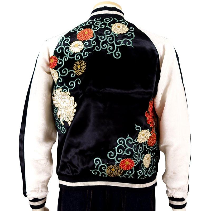 JAPANESQUE ジャパネスク 菊と唐草刺繍スカジャン 3RSJ-703/和柄