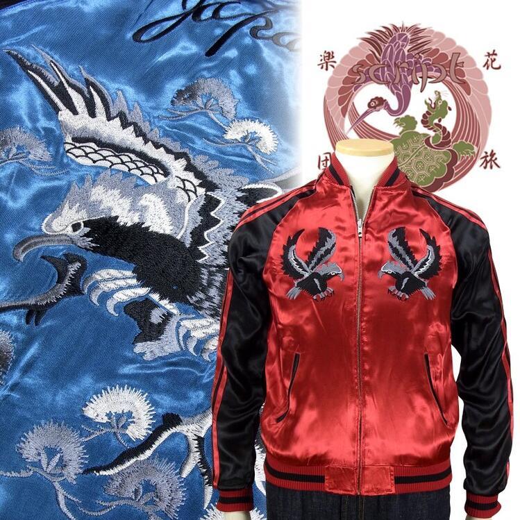 JAPANESQUE ジャパネスク 黒鷹ビンテージ柄スカジャン 3RSJ-018/和柄 和