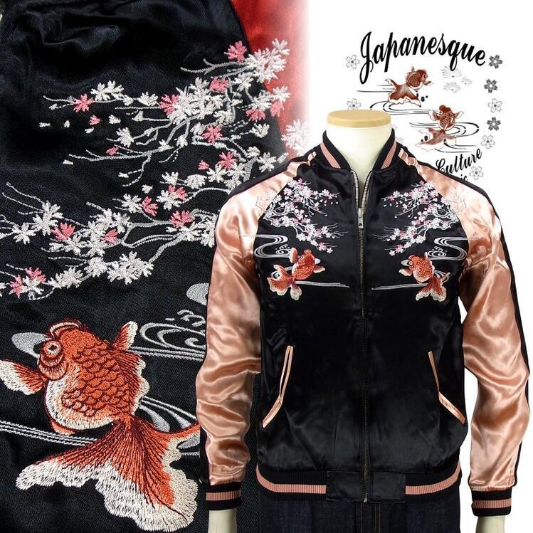 桜金魚スカジャン 3RSJ-021 Japanesque ジャパネスク 和柄