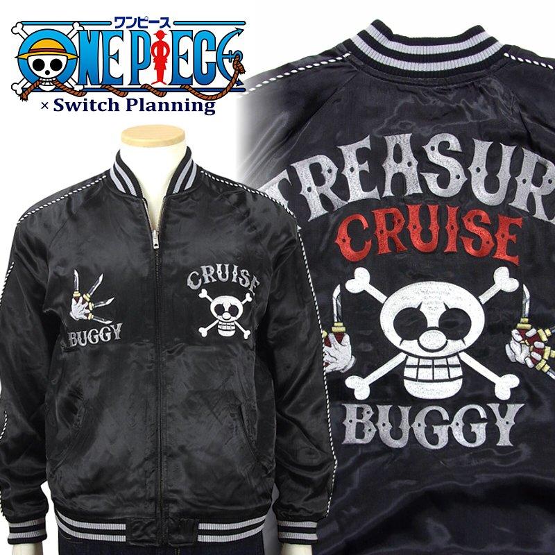 ONE PIECE × Switch Planning OPSJ-004 バギー海賊団 海賊旗スカジャン 10P03Dec16