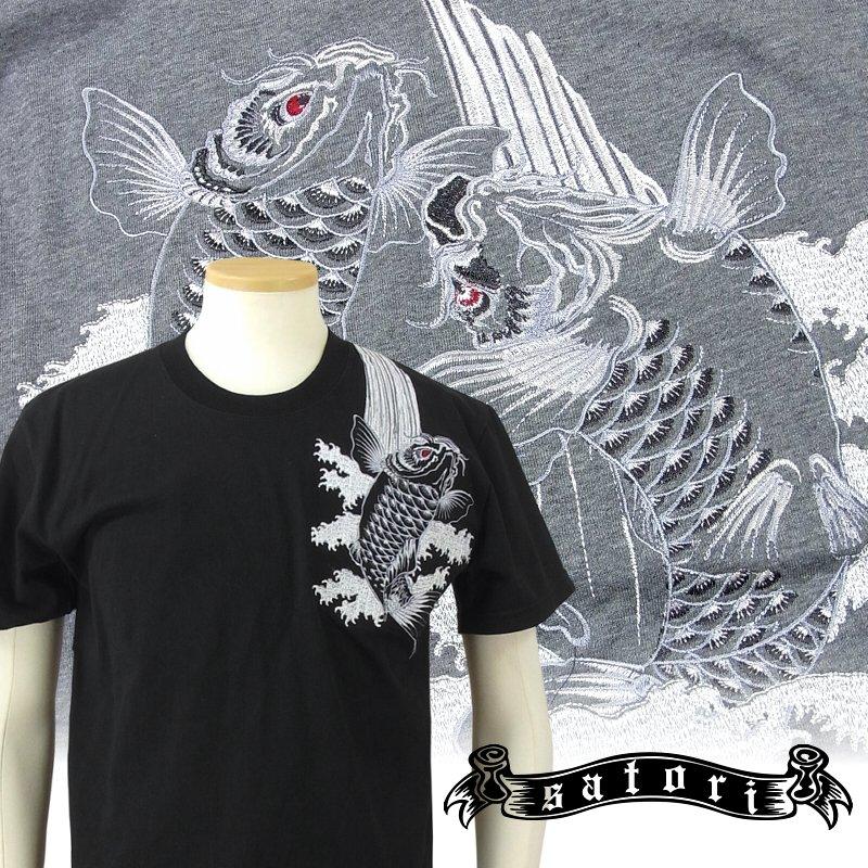 SATORI さとり双跳鯉半袖Tシャツ GST-652 和柄
