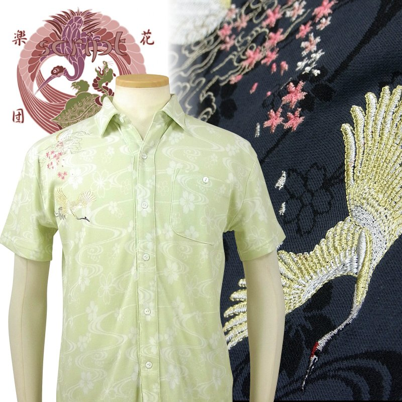 花旅楽団 はなたびがくだんスクリプト 桜鶴半袖ジャガードシャツ SCS-601 和柄 大きいサイズXXL 3L