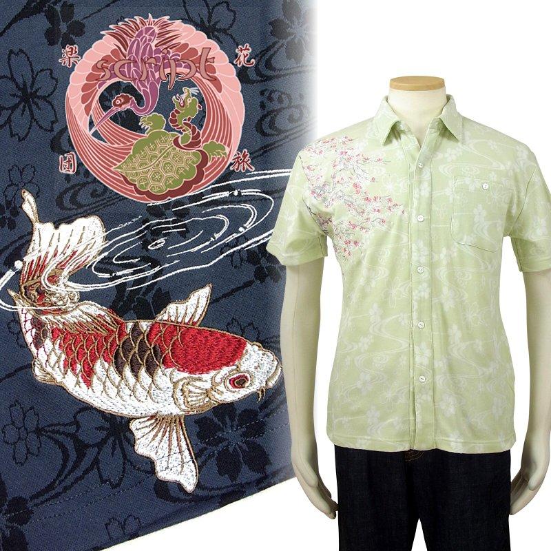 花旅楽団 はなたびがくだんスクリプト 桜鯉半袖ジャガード シャツ SCS-602 和柄 大きいサイズXXL 3L