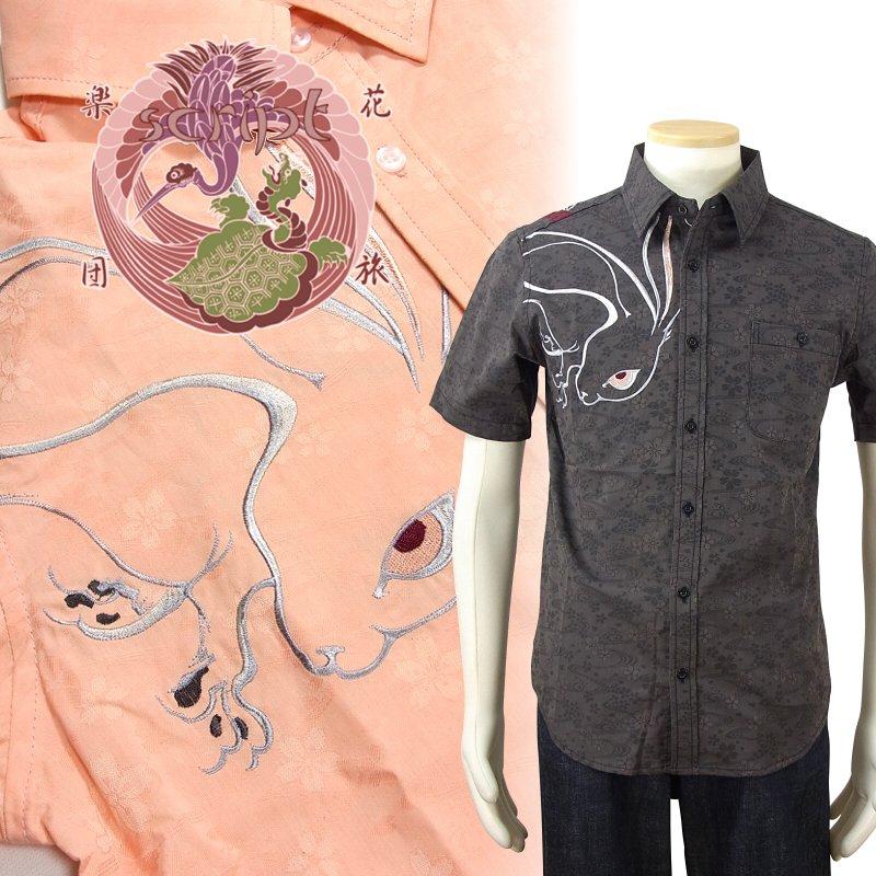 花旅楽団 はなたびがくだんスクリプト兎刺繍半袖ジャガードシャツ SJS-602 和柄 大きいサイズXXL 3L