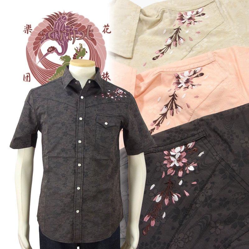 花旅楽団 はなたびがくだんスクリプト枝桜刺繍半袖ジャガードシャツ SJS-603 和柄 大きいサイズXXL 3L