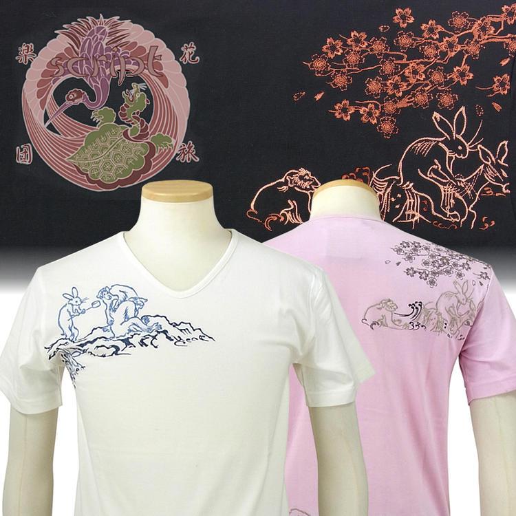 刺繍和柄の王道 花旅楽団 はなたびがくだんスクリプト鳥獣戯画半袖Tシャツ ST-663 送料無料 春の新作シューズ満載 3L 和柄 大きいサイズXXL