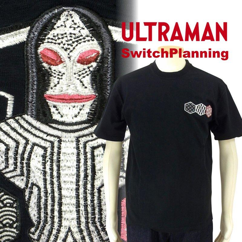 ウルトラマン ダダと和模様刺繍半袖Tシャツ ULST-007