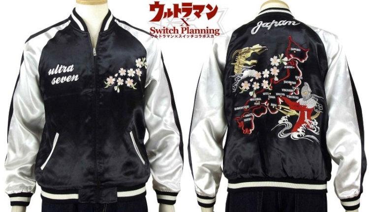 Q點支付 Gallery: JAPANESQUE TOKYO: 從賽文奥特曼VS宇宙龍nasusukajan ULSJ-009/S XXL