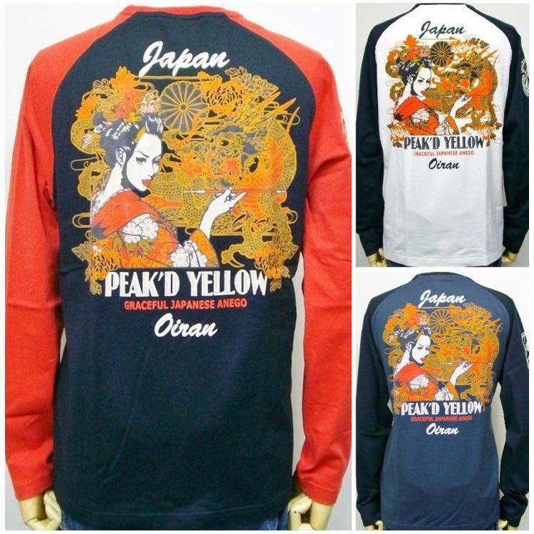 ピークドイエロー Peak'd Yellow 長袖T/ロンT PYLT-194 花魁 和柄 アメカジ ロック お姉ちゃん 女の子/大きいサイズXXL/3L