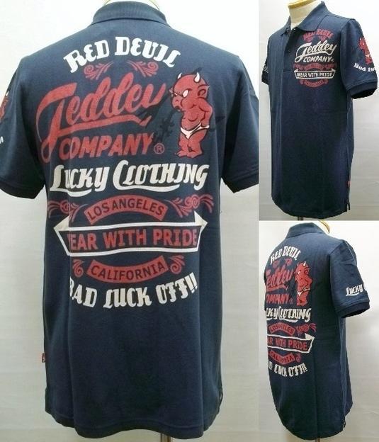 TEDMAN テッドマン半袖ポロシャツ TSPS-120 テディーズカンパニー ネイビー