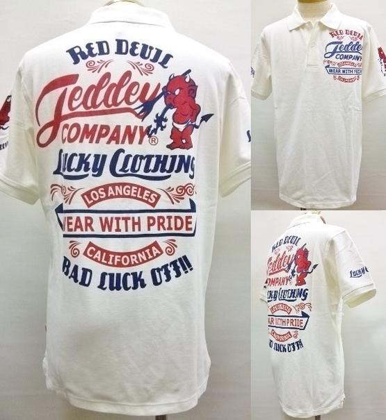 TEDMAN テッドマン半袖ポロシャツ TSPS-120 テディーズカンパニー(オフホワイト)アメカジ ミリタリー