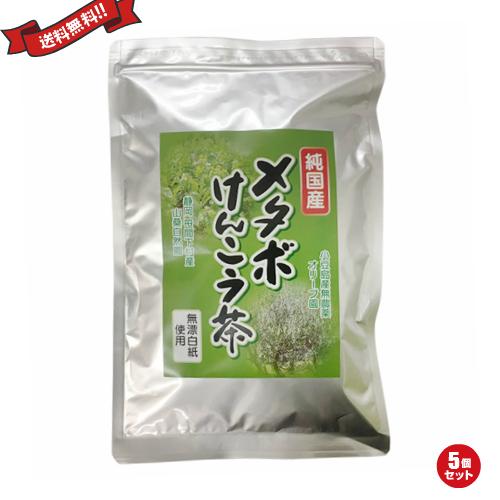 送料無料!桑の葉 オリーブの葉 お茶 ダイエット 国産  メタボけんこう茶 40パック入り 5袋セット