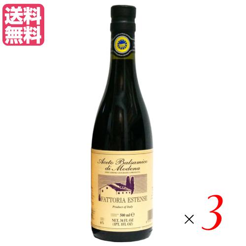 送料無料 バルサミコ 激安挑戦中 バルサミコ酢 ワインビネガー ファトリア エステンセ 500ml 8年物 3本セット 2020 新作 ブロンズ
