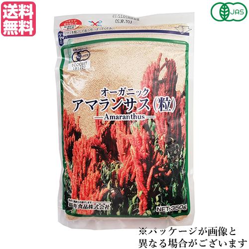 販売 最大300円クーポン配布中 アマランサス オーガニック 有機 桜井食品 スーパーフード 有機アマランサス 25kg 日本製 送料無料 雑穀