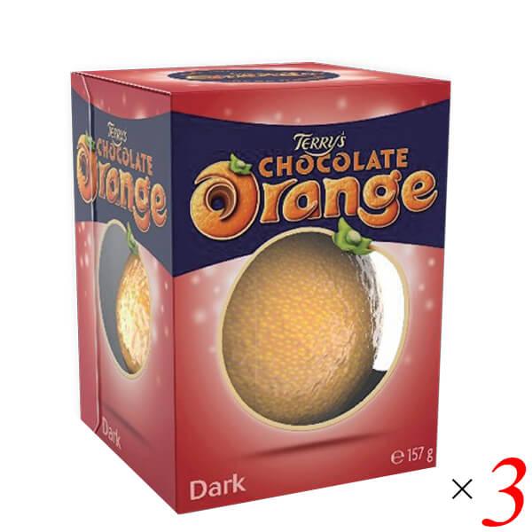 チョコ チョコレート ギフト テリーズ オレンジ ダーク 新色追加して再販 ミルク フルーツ 贈答品 157g フレーバー フランス バレンタイン オレンジダーク 3個セット