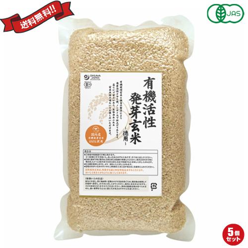 送料無料!発芽玄米 玄米 国産 有機JAS オーガニック 発芽玄米 玄米 国産 オーサワ 国内産有機活性 発芽玄米 徳用 2kg 5個セット