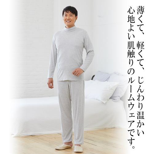[BSファイン]メンズルームウェアセット【公式】|着る岩盤浴 BSFINE