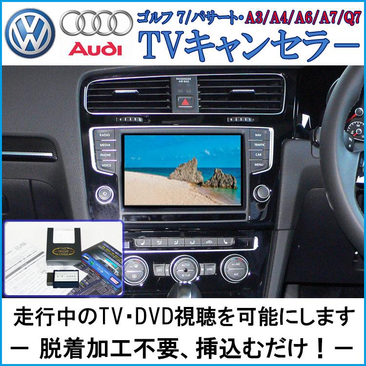 Excellent Tv Navigation Canceller No Work No Wiring Required Only Plugin Wiring 101 Ferenstreekradiomeanderfmnl