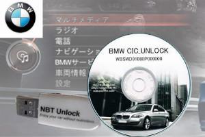 CD/USB読込だけ!BMW iDrive TV/ナビキャンセラー [ CIC UNLOCK / NBT UNLOCK ]走行中TV/DVD視聴/ナビ操作/ TVキャンセラー / テレビキャンセラー/ナビキャンセラー
