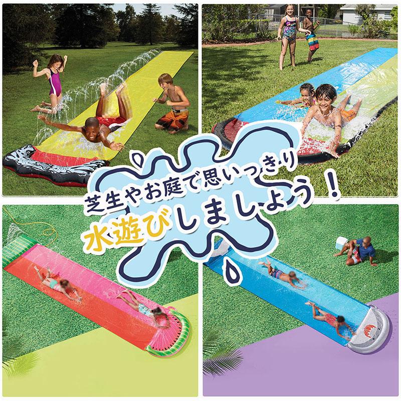 簡単に使用 新着 ウォータースライダー スライド 再入荷 4.8メートル イエロー お庭用 噴水マット 遊具 誕生日 噴水プレイマット おもちゃ 水遊び 自宅用 セール 登場から人気沸騰 水あそび