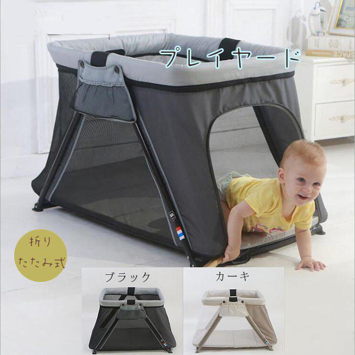プレイヤード ベビーベッド 蚊帳付き 送料無料 スリープ 折りたたみ可 メーカー公式 赤ちゃん ハンモック式ベッド 持ち運び コンパクト お昼寝 完全送料無料 メッシュ