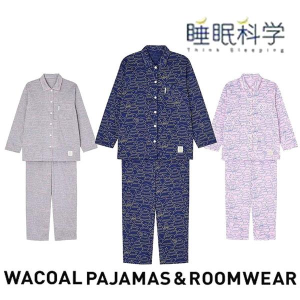 ワコール(WACOAL) 睡眠科学 パジャマ ナイティ レディース(M・L) YDV136