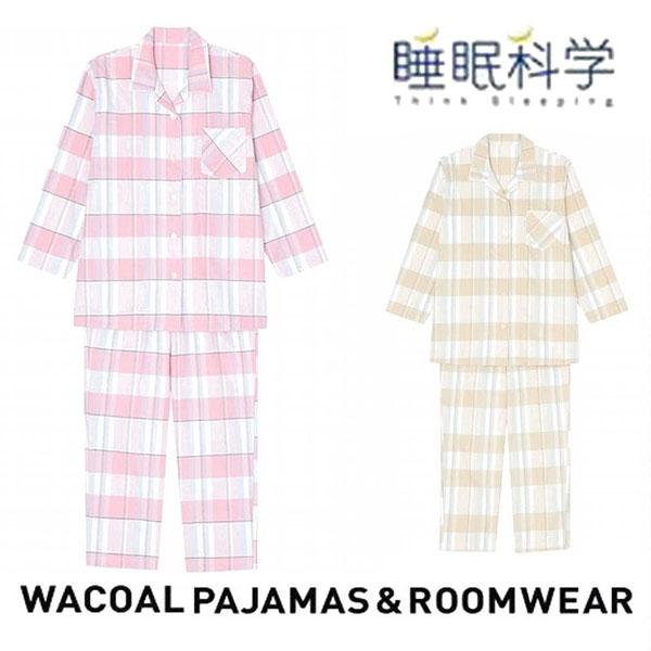 ワコール(WACOAL) 睡眠科学 パジャマ(起毛) ナイティ レディース(M・L)YDW386