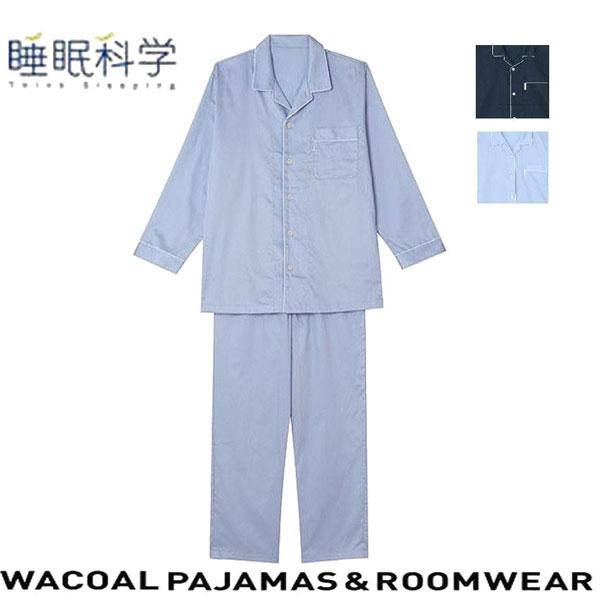 ワコール コットン パジャマ 睡眠科学 メンズ (M・Lサイズ) YGX517