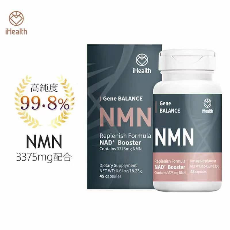 NMN お気にいる nmn サプリ アメリカ産 国際認証3375mg 実物 45粒 サプリメント エタニティ― エヌエムエヌ ニコチンアミドモノヌクレオチドNMN eternity ニコチンアミドモノヌクレオチド