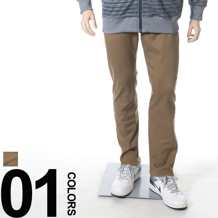エドウィン ジャージーズ 大きいサイズ メンズ レギュラーテーパード カーキ 2L-4L EDWIN JERSEYS