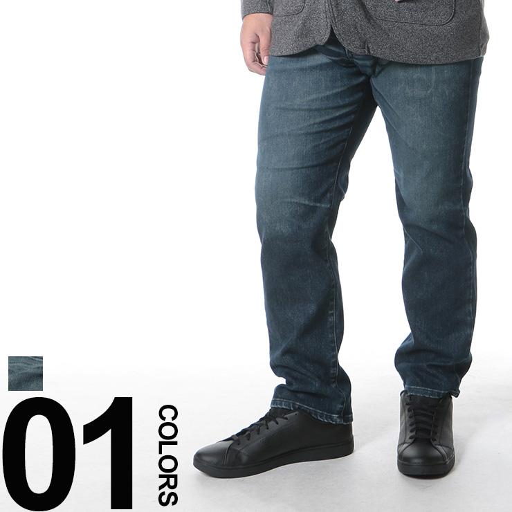 エドウィン ジャージーズ 大きいサイズ メンズ レギュラーテーパード ブルー 2L-4L EDWIN JERSEYS