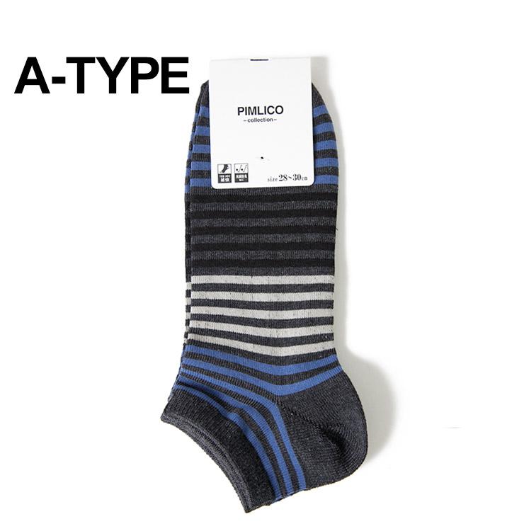 靴下 メンズ 大きいサイズ WEB限定 12足組セット カジュアルソックス 全1色 28-30cm PIMLICO