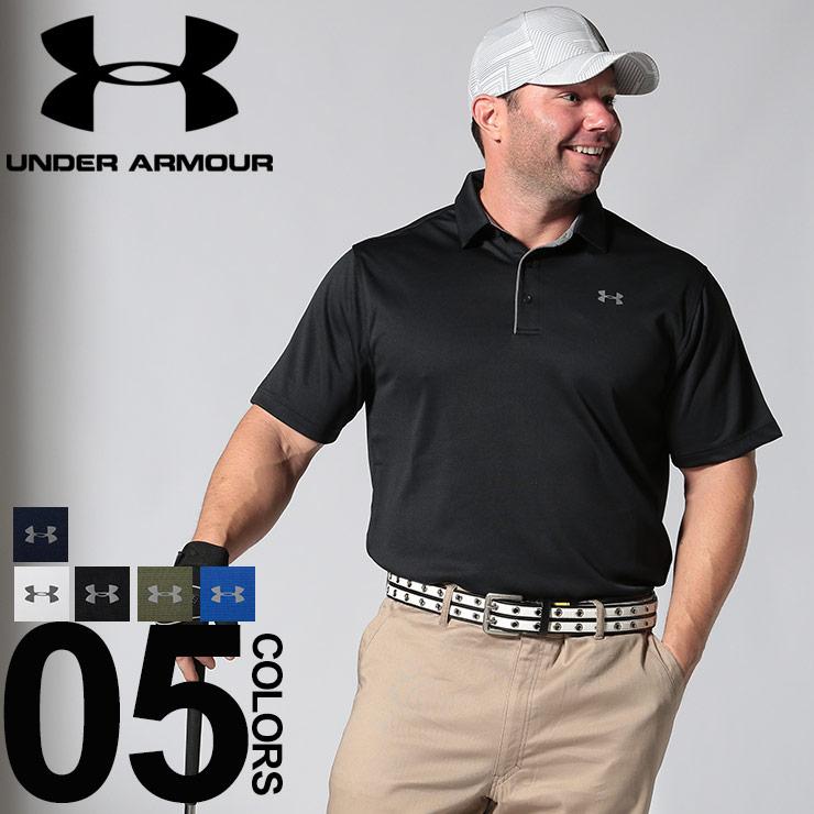 ポロシャツ メンズ 大きいサイズ 半袖 HEATGEAR LOOSE ヒートギア ルーズ 胸ロゴプリント 1XL-3XL ホワイト/ブラック/カーキ/ブルー/ネイビー UNDER ARMOUR アンダーアーマー