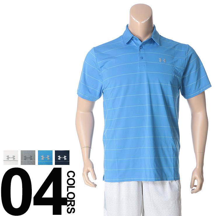 ポロシャツ メンズ 大きいサイズ 半袖 HEATGEAR LOOSE ヒートギア ルーズ 胸ロゴプリント ボーダー 1XL-4XL ホワイト/グレー/サックス/ネイビー UNDER ARMOUR アンダーアーマー