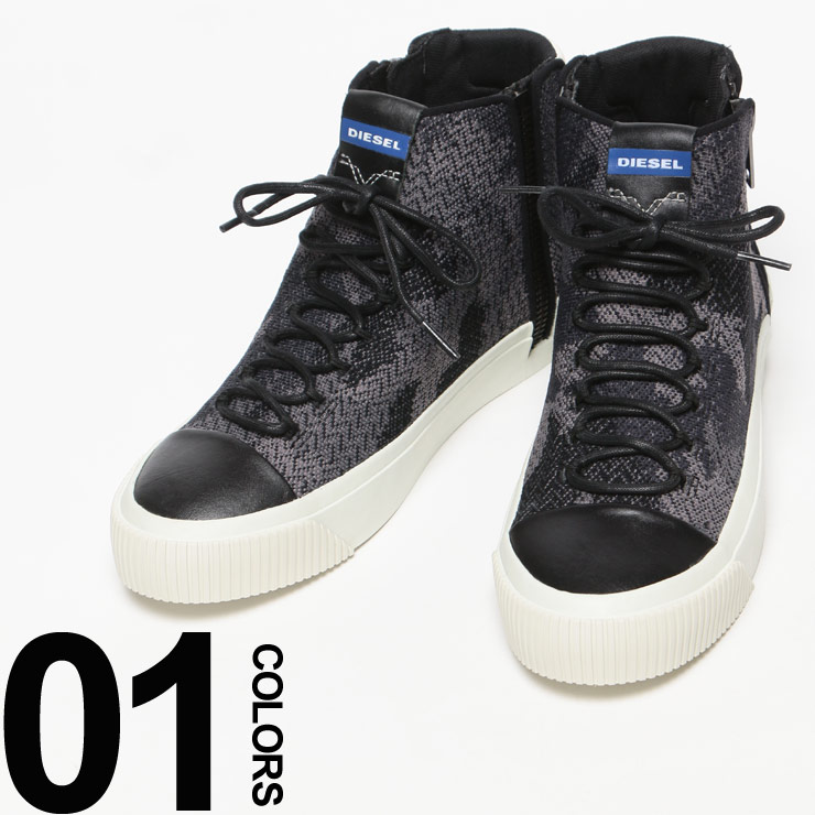 ディーゼル DIESEL ロゴ 迷彩柄 サイドジップ ハイカットスニーカー S-QUEST KNIT ブランド メンズ ファッション 靴 シューズ スニーカー DSY01540P01398