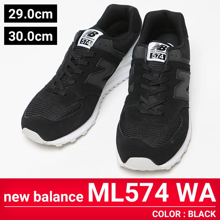 大きいサイズ メンズ new balance (ニューバランス) ML574WA ENCAP レザー メッシュ切り替え ローカットスニーカー [29.0 30.0 cm] サカゼン ビッグサイズ カジュアル 靴 シューズ スニーカー メッシュ 切り替え 安定性 クッション性